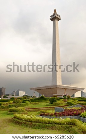 Jakarta National Monument in a public park, Indonesia - stock photo