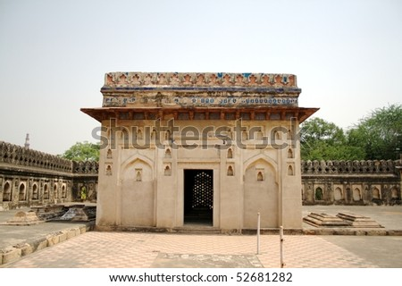 Jamali-Kamali's Tomb at Mehrauli Archaeological Park, New Delhi - stock photo