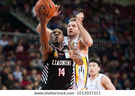 Jan 24, 2017 - Beijing, China: Lester Hudson shoots during a CBA game between Beijing Fly Dragons and Liaoning Flying Leopards at Cadillac Arena, on January 24, 2017, in Beijing, China.