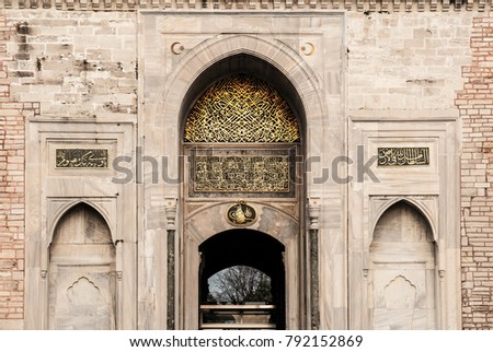 JAN 4, 2018, ISTANBUL, TURKEY : Beautiful Facade of Topkapi palace gate