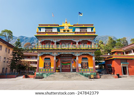 Jangchub Choeling Gompa is a tibetan monastery in Pokhara, Nepal - stock photo