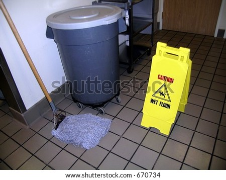 Janitorial - stock photo