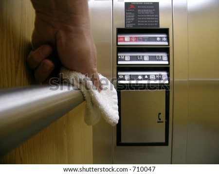 Janitorial Elevator Cleaning - stock photo