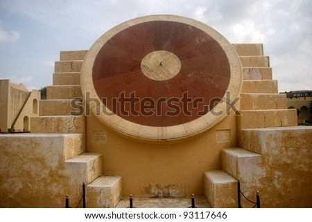 Jantar Mantar, Jaipur, Rajasthan, India - stock photo