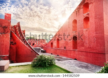 Jantar Mantar observatory complex at sunset in New Delhi, India - stock photo