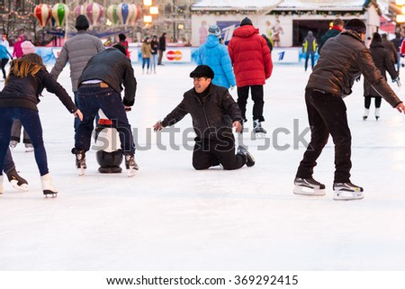 January 29, 2015 - Moscow, Russia: People skating on a weekday morning during a thaw in Moscow.