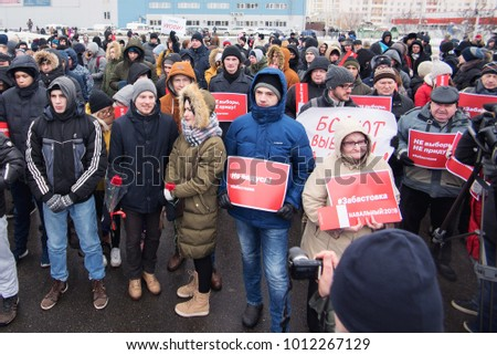 "January 28, 2018, Russia, Rostov-on-Don. The meeting ""Strike of voters"" directed against the elections in the Russian Federation. A crowd of people with campaign posters"