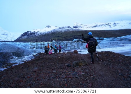 January 27, 2017, the giant Vatnajokull Glacier in South Iceland:  This is a picture of people preparing for a glacier walk.