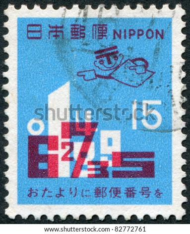 JAPAN - CIRCA 1971: A stamp printed in Japan, dedicated third anniversary of the entry postal codes, shows a combination of numbers, circa 1971