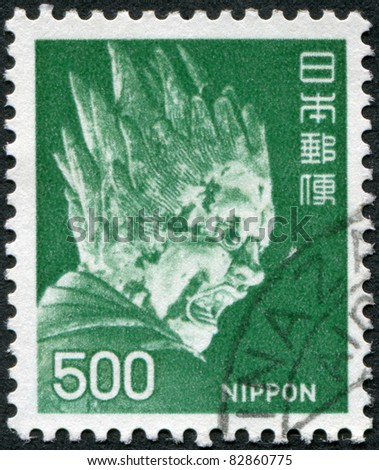 JAPAN - CIRCA 1974: A stamp printed in Japan, depicts heavenly general Bazara-Taisho from the temple of Shin-Yakushi-ji, circa 1974