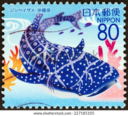 """JAPAN - CIRCA 2007: A stamp printed in Japan from the """"Prefectural Stamps - Okinawa - Sea of Okinawa """" issue shows Whale shark (Rhincodon typus), circa 2007.  - stock photo"""