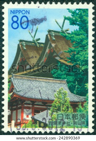 JAPAN - CIRCA 2003: A stamp printed in Japan, Prefecture Okayama, shows Kibitsu Shrine, circa 2003 - stock photo