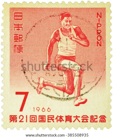 "JAPAN - CIRCA 1966: a stamp printed in Japan shows athlete in the triple jump, series ""The 21st National Athletic Meeting, Oita"", circa 1966 - stock photo"