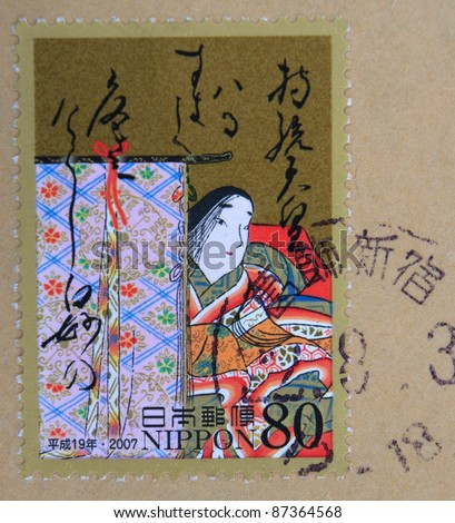 JAPAN - CIRCA 2007: A stamp printed in Japan shows Calligraphy and painting, circa 2007