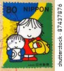 JAPAN - CIRCA 2000: A stamp printed in japan shows Cartoon, circa 2000 - stock photo