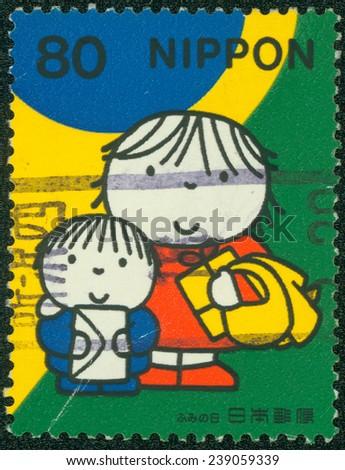 JAPAN - CIRCA 2000: A stamp printed in japan shows Cartoon, circa 2000 - stock photo