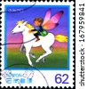 JAPAN - CIRCA 1990: A stamp printed in Japan shows Elf on the Horse, circa 1990  - stock photo