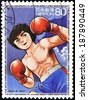 JAPAN - CIRCA 2009: A stamp printed in Japan shows Ganbare Genki, character of sport manga, circa 2009  - stock