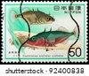 JAPAN - CIRCA 1977: A stamp printed in Japan shows Gasterosfeus aculeatus aculeatus, circa 1977 - stock photo