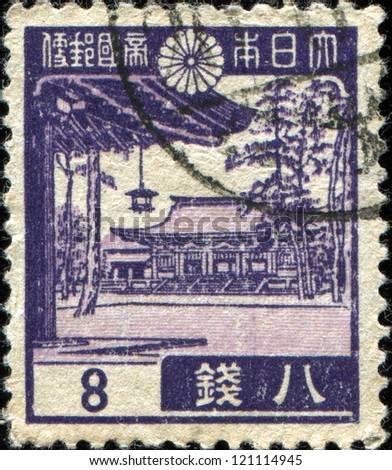 JAPAN - CIRCA 1937: A stamp printed in Japan shows Meiji Shriner, circa 1937
