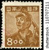 JAPAN - CIRCA 1949: A stamp printed in Japan shows miner, circa 1949 - stock photo