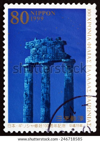 JAPAN - CIRCA 1999: a stamp printed in Japan shows Ruins of Tholos, Painting by Masayuki Murai, Centenary of the Japanese-Greek Treaty of Commerce and Navigation, circa 1999 - stock photo