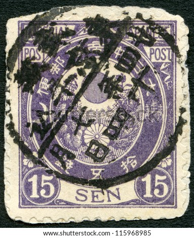 JAPAN - CIRCA 1877: A stamp printed in Japan shows Sun, Kikumon and Kiri Branches, circa 1877