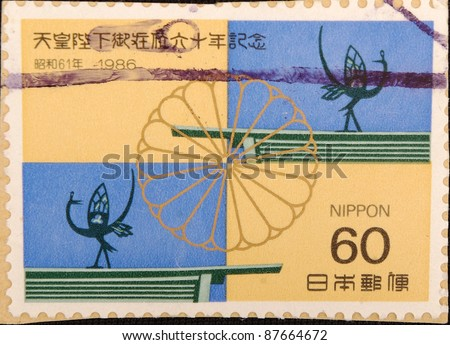 JAPAN - CIRCA 1989: A stamp printed in japan shows 60th anniversary of the reign of Emperor, circa 1986