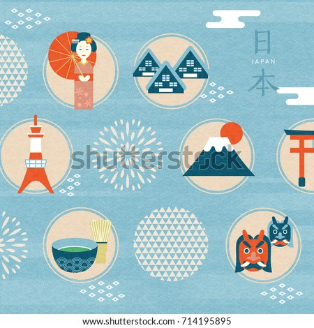 Japanese Folklore Stock Images, Royalty-Free Images ...