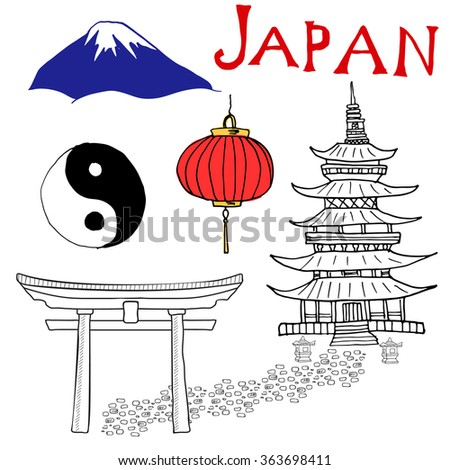 Japan doodles elements. Hand drawn set with Fujiyama mountain, Shinto gate, Japanese lantern and pagoda. Drawing doodle collection, isolated on white. - stock photo