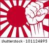 japan fist (flag of japan) - stock photo
