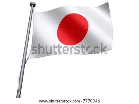 Japan Flag - stock photo
