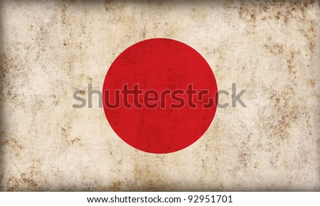 Japan flag background
