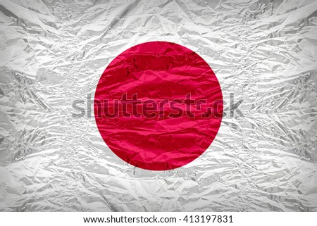 Japan flag pattern overlay on floyd of candy shell, vintage border style - stock photo