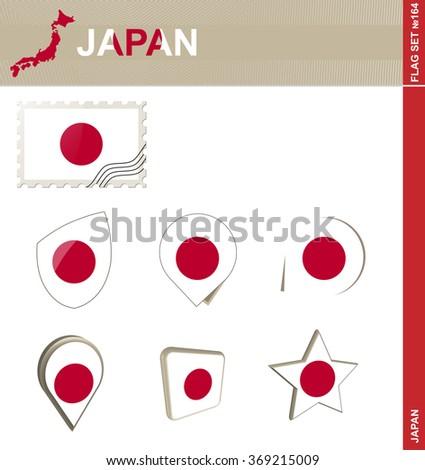 Japan Flag Set, Flag Set 164. Rasterized Copy. - stock photo