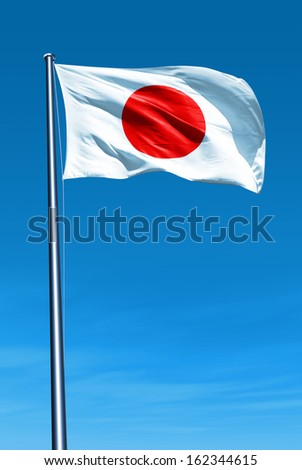 Japan flag waving on the wind - stock photo
