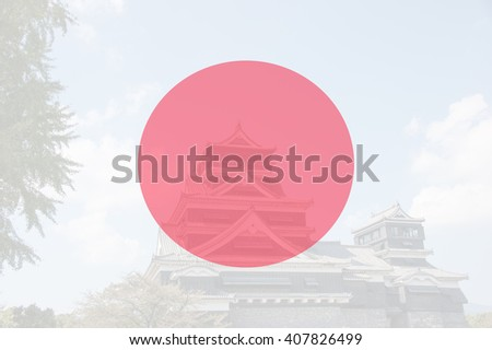 Japan flag with background from Kumamoto Castle, Pray for japan. - stock photo