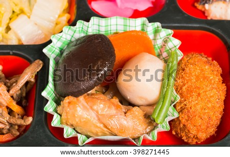 Japan Food set of steamed Chicken and other in a box. Japan food (Bento). - stock photo