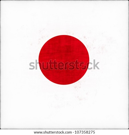 japan grunge flag - stock photo