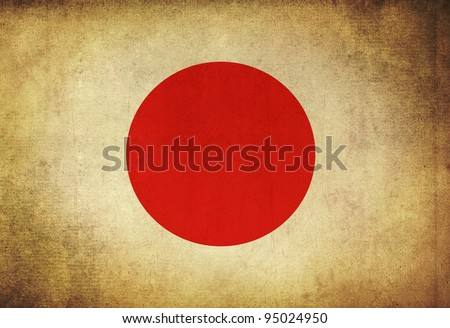 japan grunge flag background