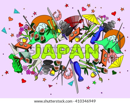 Japan line art design raster illustration. Separate objects. Hand drawn doodle design elements.