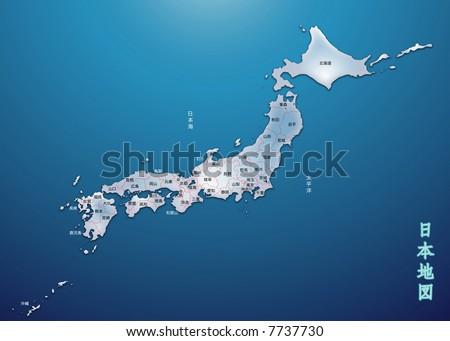 Japan Map with Kanji - stock photo