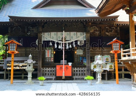 JAPAN - MAY 23 :Arakura Sengen Shinto Shrine on 23 May 2016, Japan. Arakura Sengen is one of the sacred Shinto shrine at Mt. Fuji area.