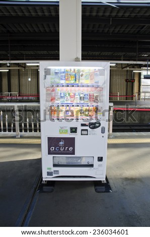 Japan - October 25, 2014: The automatic vending machine on the train station - stock photo