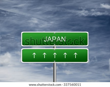 Japan refugee illegal immigration border migrant crisis economy finance war business. - stock photo