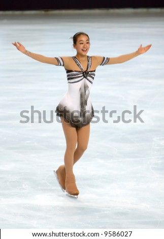 Japan's Mao Asada performs during the ladies free program figure skating event at the Eric Bompard trophy. This is Asada's free program as of season 2007/2008
