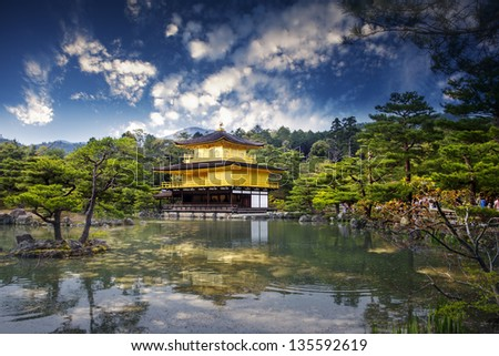 Japan's view of the Golden Pavilion Temple - stock photo