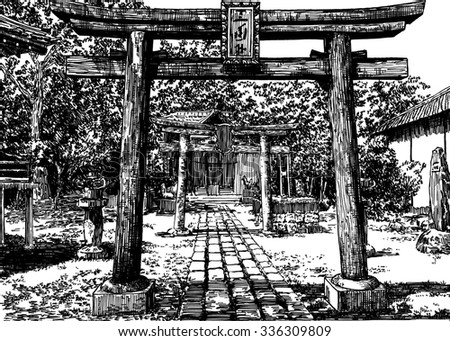 Japan shrine gates footpath. Black and white dashed style sketch, line art, drawing with pen and ink. Retro vintage picture.