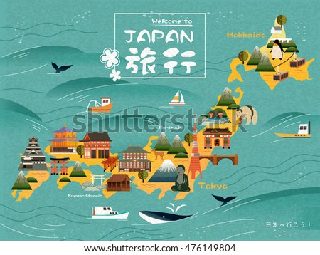 Japan Travel Map Lovely Attractions On Stock Illustration - Japan map cartoon