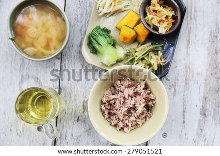 japan vegetable with rice  - stock photo
